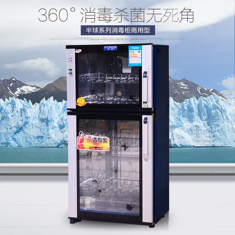 康之源 360°消毒杀菌全不锈钢制作无死角红外线杀菌商用型消毒柜